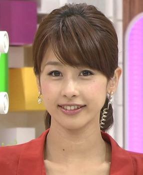 katouayako.jpg