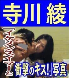 furaide-.jpg